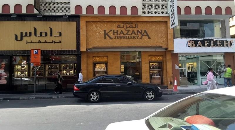 Meena Bazaar Bur Dubai
