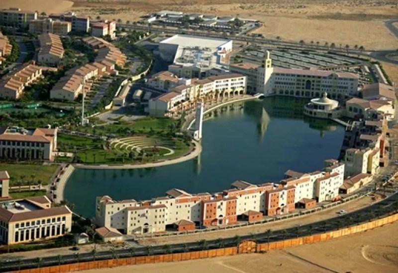Dubai Investment Park - Commercial Zone