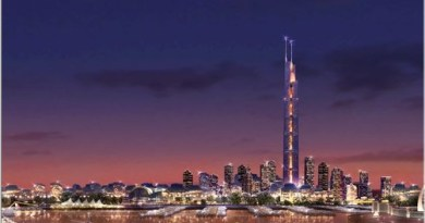 Nakheel Al Burj Tower