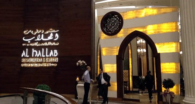 Al Habib Restaurant Dubai