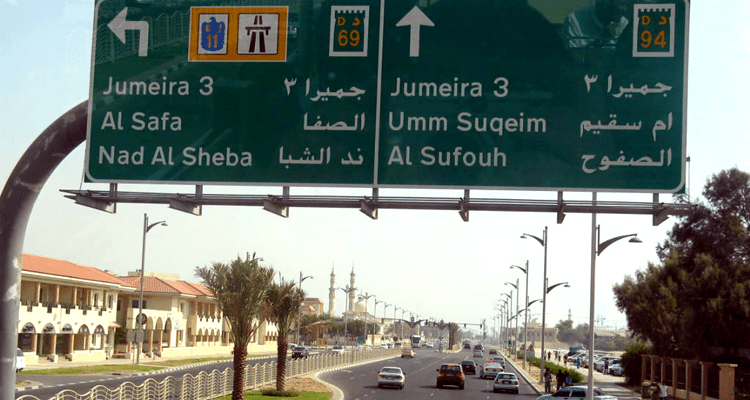 Dubai Street Address Codes
