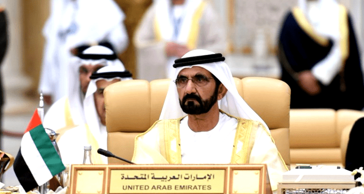 sheikh Mohammad Vision of Smartest City in the World