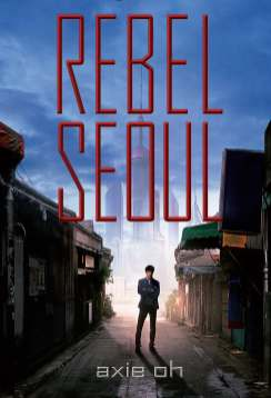 rebelseoul_comps_r3_Page_1