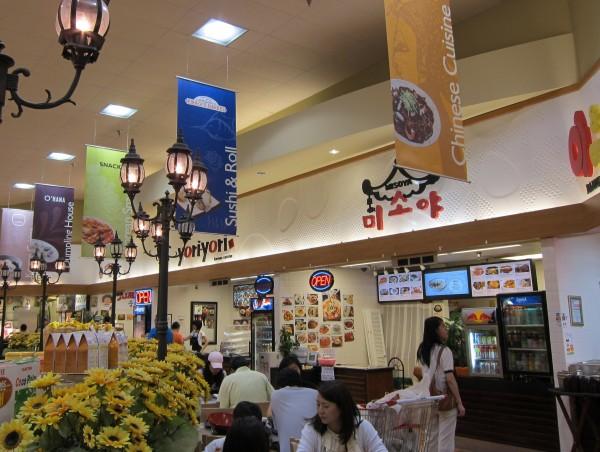 Touring the Super H Mart food court | Flavor Boulevard