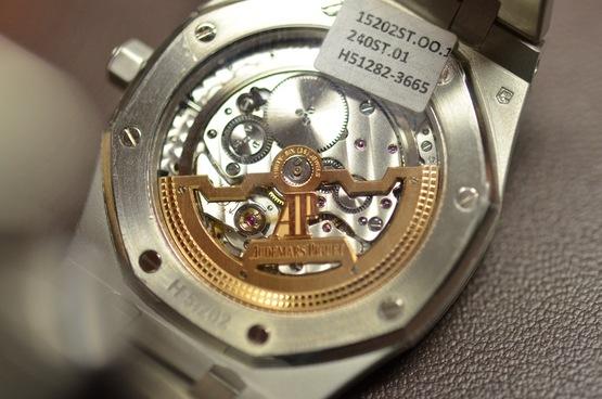 Audemars Piguet Royal Oak Jumbo Watch