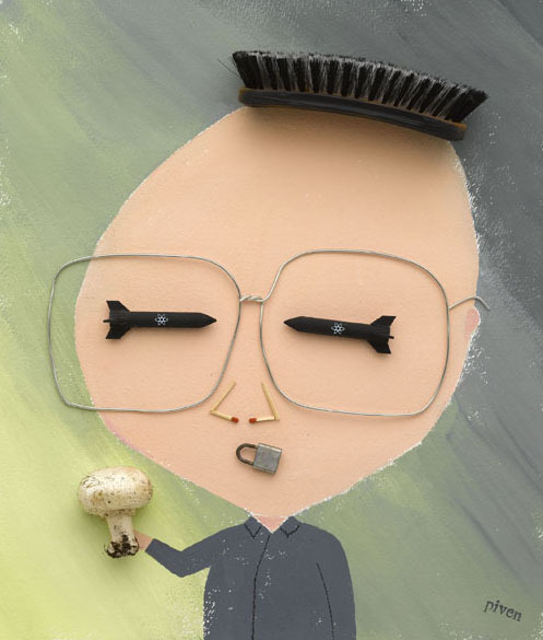Kim Jon Il By Hanoch Piven