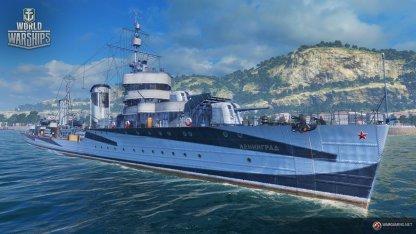 Tier 7 Russian destroyer Leningrad
