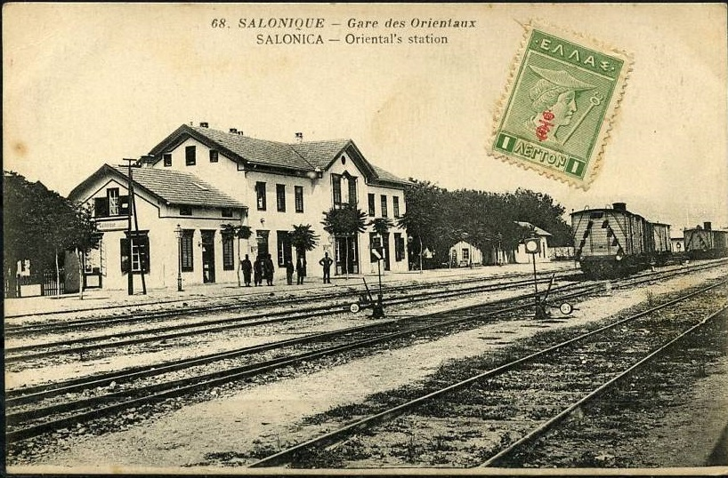 "The ""Old"" Railway Station in Thessaloniki."