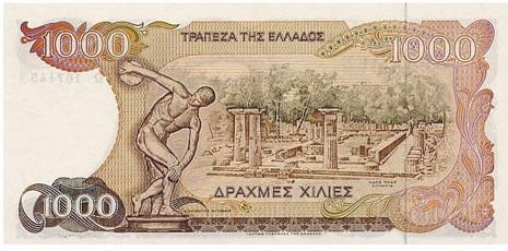 Greece 1000 drachmas 1987 not7