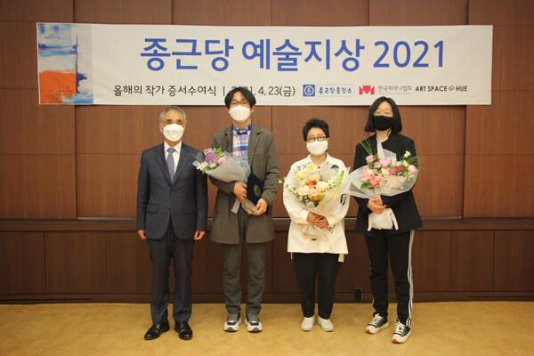 왼쪽부터 김태영 종근당홀딩스 대표이사, 이재훈·이해민선·정직성 미술작가. 종근당홀딩스 제공