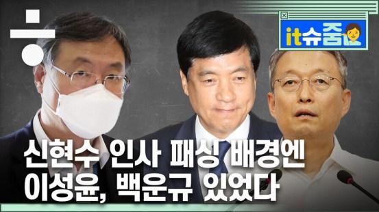 일반 정치 : 정치 : 뉴스 : 한겨레