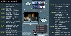 미디어 : 사회 : 뉴스 : 한겨레 모바일