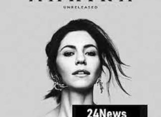 Marina What I Wanna Do (Demo)Mp3 Download