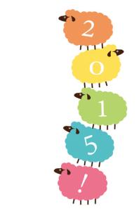 2015年賀状の無料テンプレートを検索!イラストや写真も豊富に揃う!
