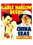 china seas poster