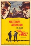 last-train-from-gun-hill-movie-poster-1959-1020350988