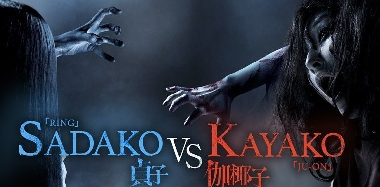World Cinema Wednesday: Sadako Vs. Kayako (2016)