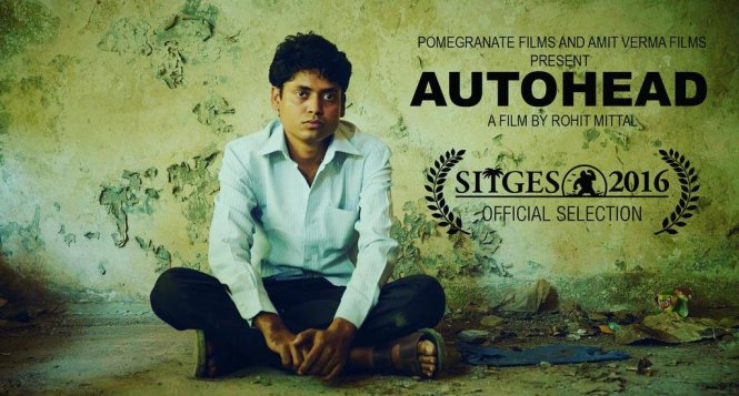 autohead movie review