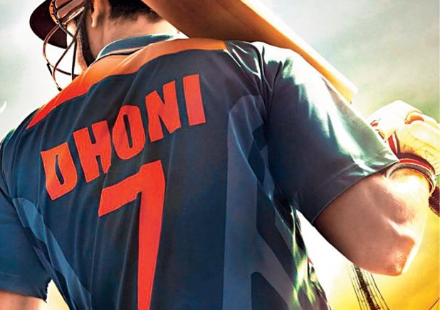 MS Dhoni movie review