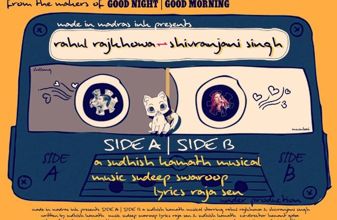 indie films side a side b
