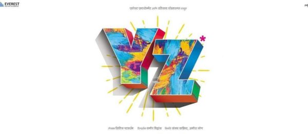 yz marathi films best