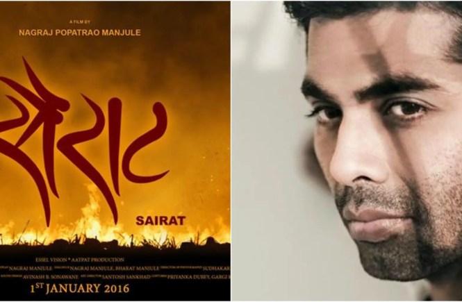 sairat remake marathi movie