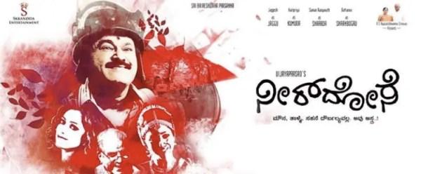 best kannada films 2016