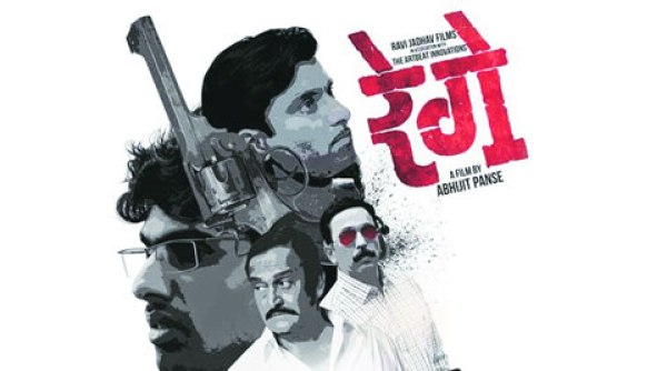 marathi cinema best movies