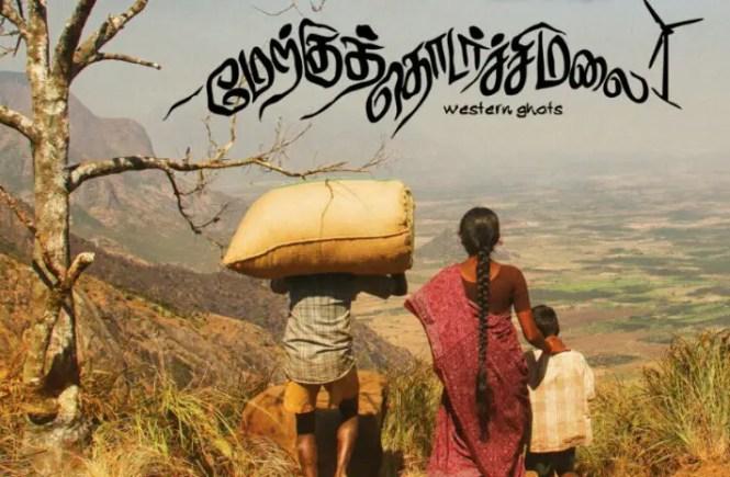 Best Tamil Films