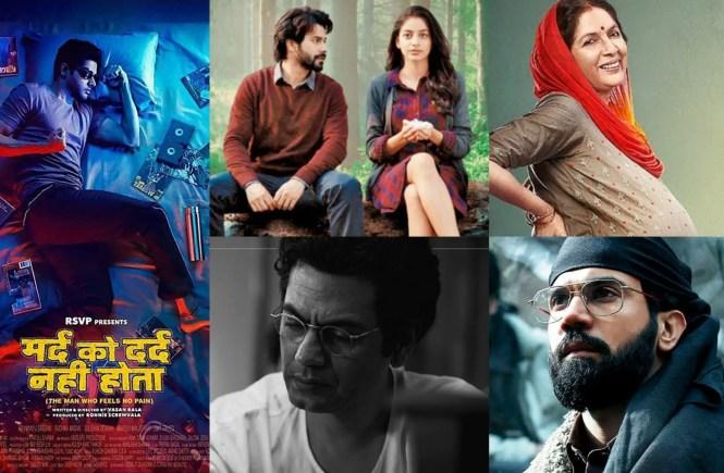 Hindi Movies Anurag Kashyap