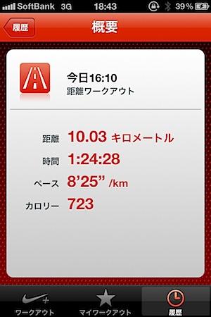 201108151907.jpg