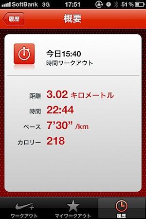 201109041818.jpg