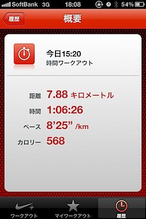 201109191822.jpg