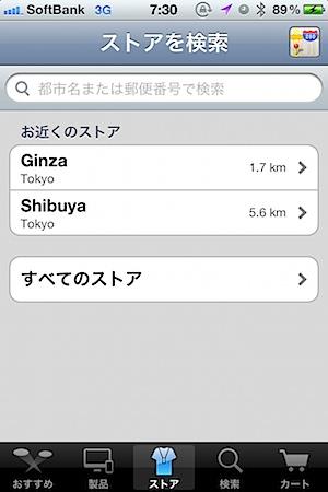 201110081848.jpg