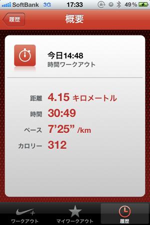 IMG 3841