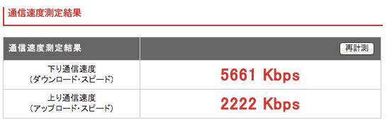 スクリーンショット 2012 04 08 19 29 35