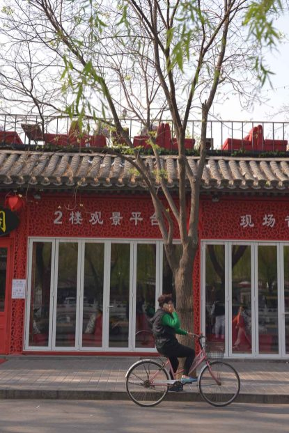 HouhaiLake_beijing (22 of 27)