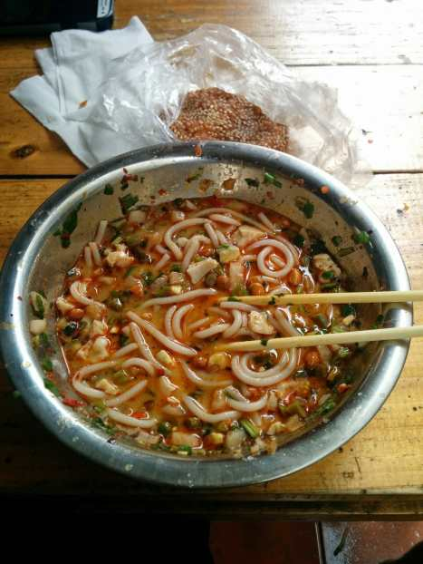 Guilin Noodles