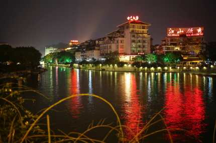 Guilin at Night