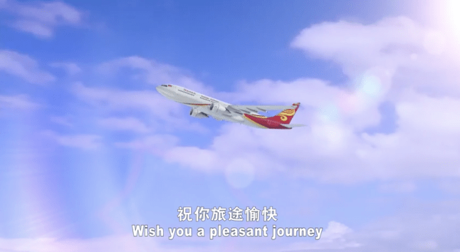 Hainan_Airlines_Fun_Cartoon_Safety_Video_-_YouTube
