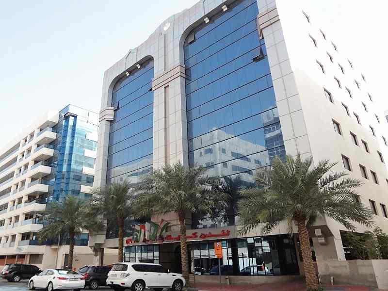GULFOOD 2015 Dubai 002