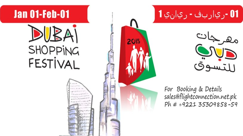 Dubai Shopping Festival Packages 2015