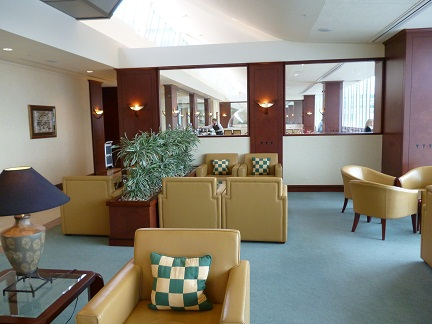 Emirates Lounge Manchester airport