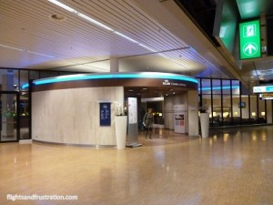 KLM Crown Lounge Schiphol Airport Review
