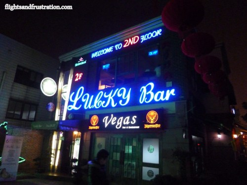 The Lucky Bar Hongmei Lu Shanghai
