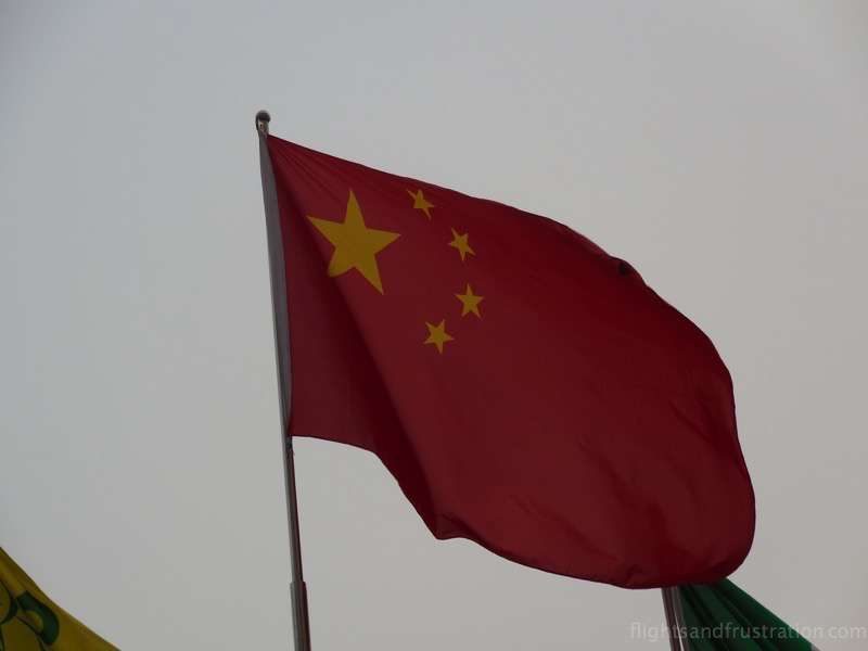 Chinese flag customs of china