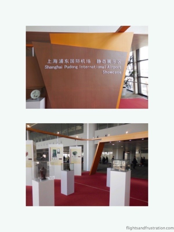 Shanghai artefacts on display at Pudong Terminal 2