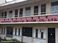 national_aerated_water_company13