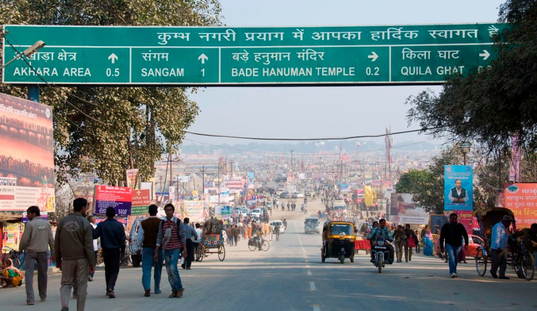 the entry to the Kumbha mela from the City side