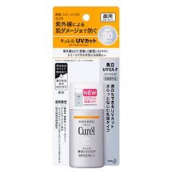 Curel 珂潤 【UV浸潤保濕防曬系列】潤浸美白防曬乳SPF30/PA++(臉部用) | ::.UrCosme.:: 哪裡買